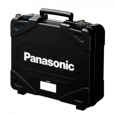 Panasonic hendig og kompakt drillsett koffert(helt tom)
