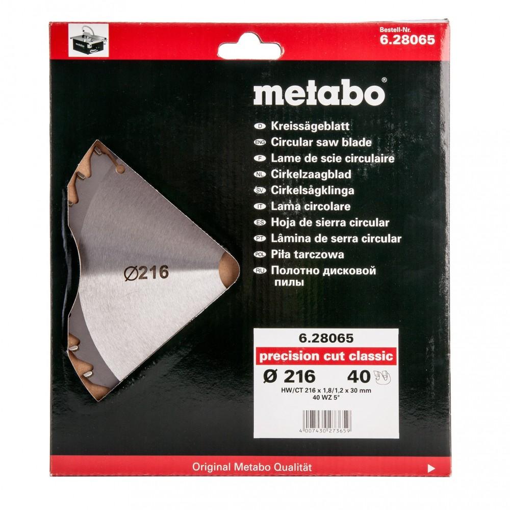 07b09663f Metabo 628065000 Sirkelsagblad 216mmx30mm 40-tenner